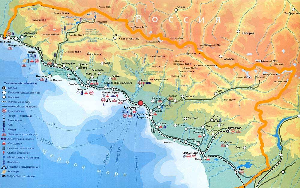 показать на карте абхазию