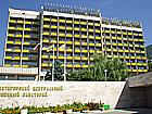 Центральный военный Санаторий город Пятигорск