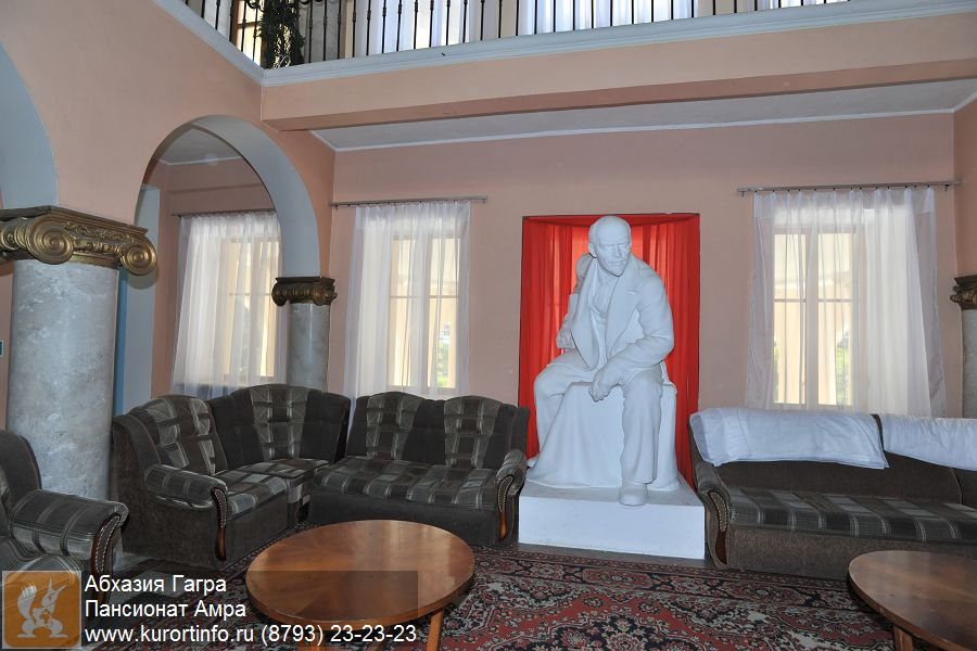 Объединение пансионатов Курорт Пицунда  Абхазия