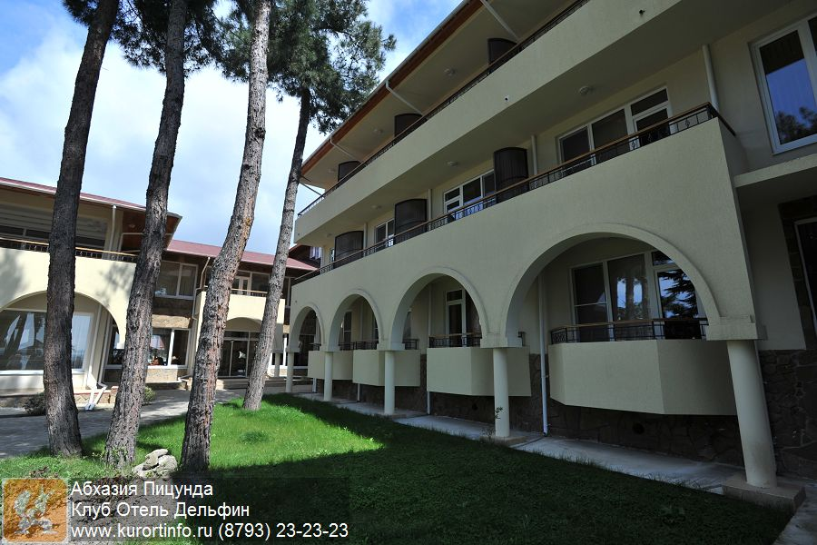 Отдых в Пицунде 2 16: пансионаты, санатории Пицунды