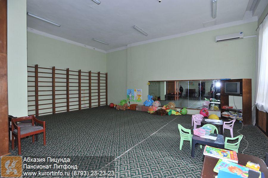 Абхазия отели гостиницы