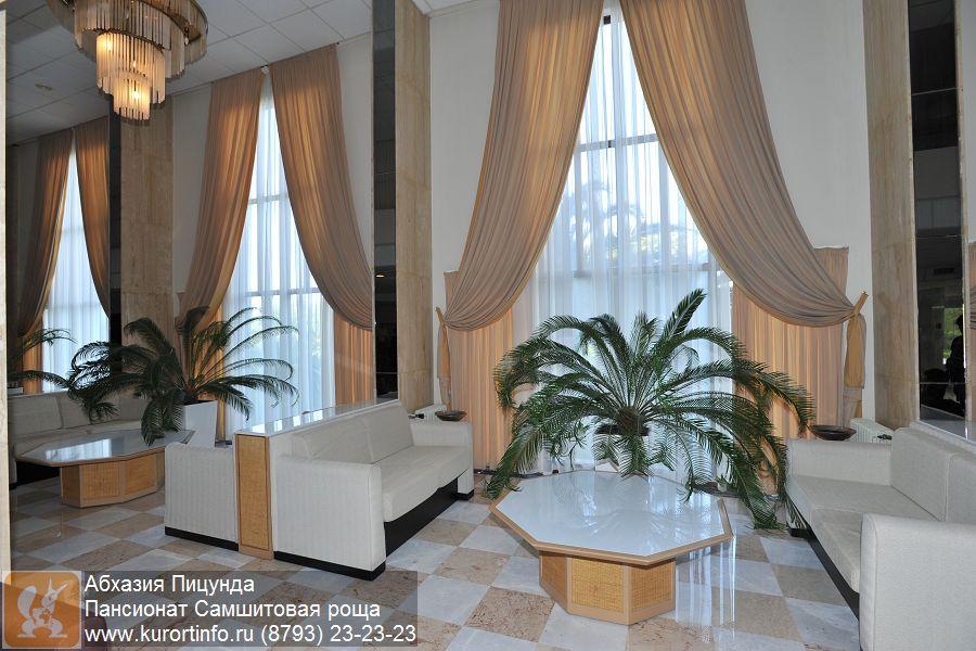 Цены на путевки в санатории и пансионаты курортов России