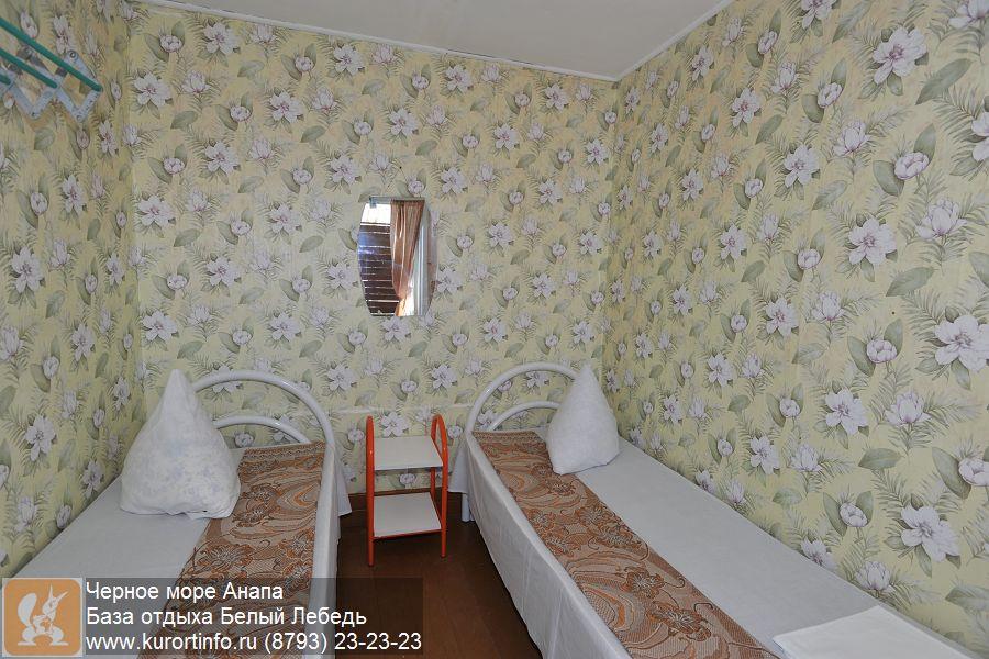 кисловодск санатории крепость фото