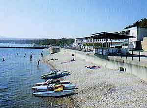 геленджик санаторий солнечный берег фото