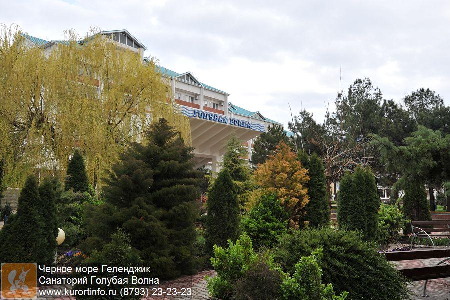 санатории кисловодска фото с названиями