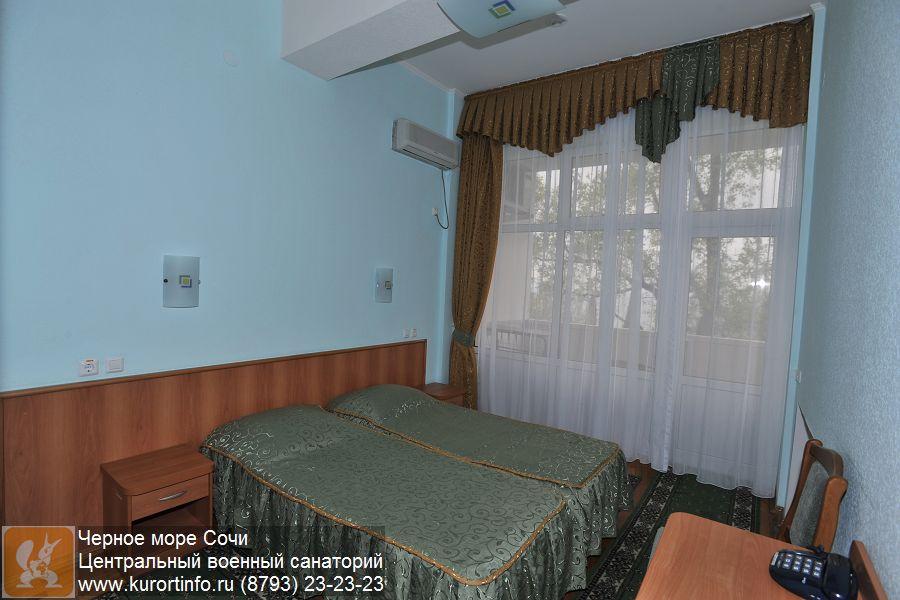 Пансионаты и частные гостиницы сочи