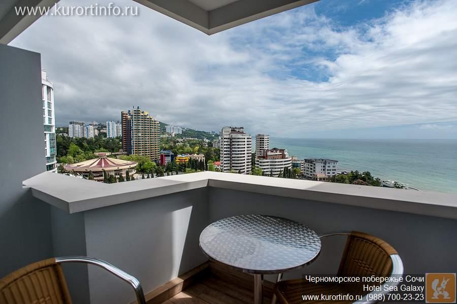 Hotel sea galaxy. новые отели сочи, пляжи, развлечения, серв.