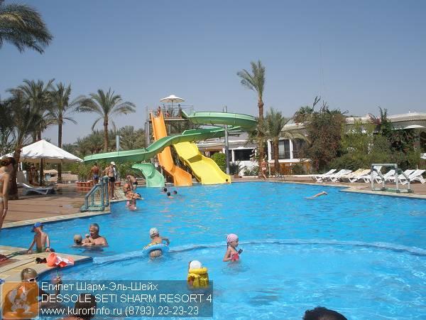 Nubian Village Aqua Hotel Египет ШармэльШейх  Bookingcom