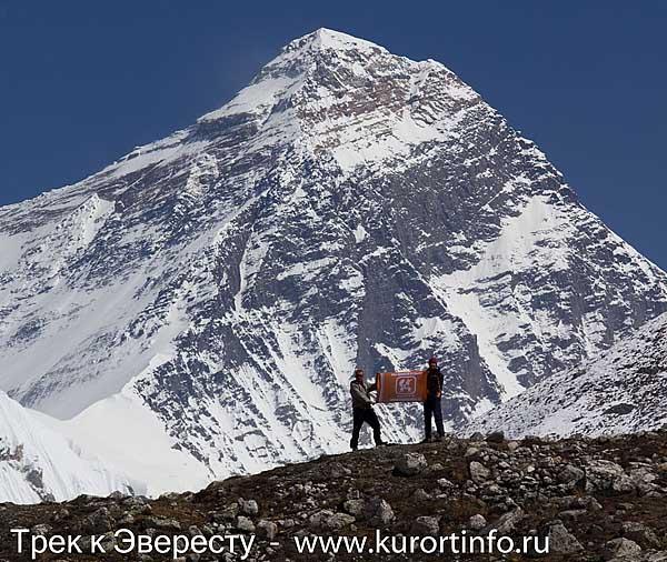 Флаг Единой Службы Бронирования Курортинфо на фоне Эвереста